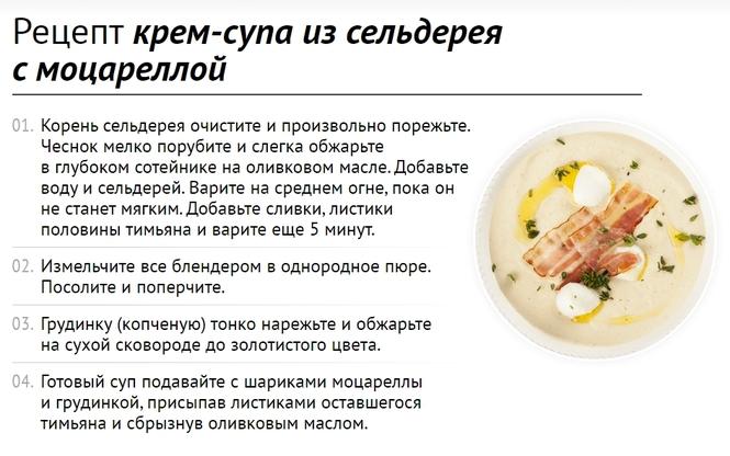 Диета суповая и отзывы