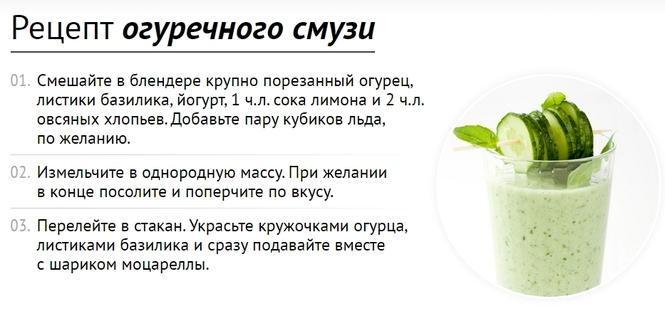 Приготовить смузи в блендере из фруктов